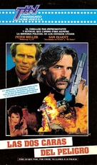 Fifty/Fifty - Argentinian VHS cover (xs thumbnail)