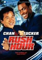 Rush Hour - DVD cover (xs thumbnail)