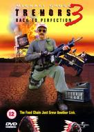 Tremors 3: Back to Perfection - British Movie Cover (xs thumbnail)