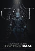 """Game of Thrones"" - Polish Movie Poster (xs thumbnail)"