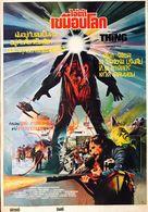 The Thing - Thai Movie Poster (xs thumbnail)