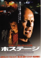 Hostage - Japanese Movie Poster (xs thumbnail)