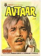 Avtaar - Indian Movie Poster (xs thumbnail)