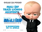 The Boss Baby - Serbian Movie Poster (xs thumbnail)