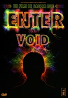 Enter the Void - French DVD movie cover (xs thumbnail)