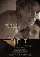 Damage - South Korean Re-release movie poster (xs thumbnail)