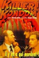 Kondom des Grauens - French VHS movie cover (xs thumbnail)