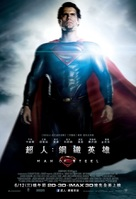 Man of Steel - Taiwanese Movie Poster (xs thumbnail)