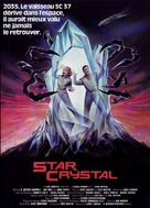 Star Crystal - French Movie Poster (xs thumbnail)