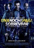 Run All Night - Spanish Movie Poster (xs thumbnail)