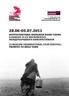 A torinói ló - Russian Movie Poster (xs thumbnail)