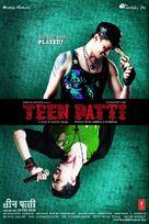 Teen Patti - Indian Movie Poster (xs thumbnail)