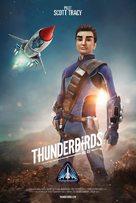 """Thunderbirds Are Go"" - British Movie Poster (xs thumbnail)"