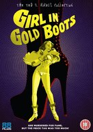 Girl in Gold Boots - British Movie Cover (xs thumbnail)