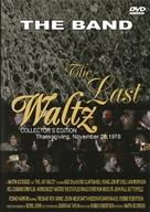 The Last Waltz - German Movie Cover (xs thumbnail)