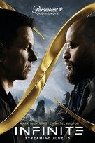 Infinite - Movie Poster (xs thumbnail)