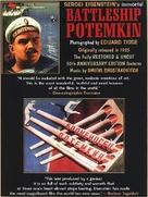 Bronenosets Potyomkin - Movie Poster (xs thumbnail)