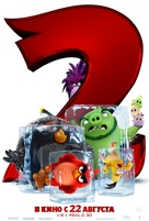 The Angry Birds Movie 2 - Russian Movie Poster (xs thumbnail)