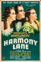 Harmony Lane - Movie Poster (xs thumbnail)