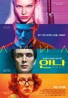 Anna - South Korean Movie Poster (xs thumbnail)