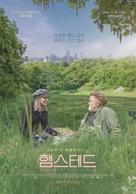 Hampstead - South Korean Movie Poster (xs thumbnail)