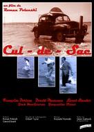Cul-de-sac - French Re-release poster (xs thumbnail)