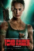Tomb Raider - Malaysian Movie Poster (xs thumbnail)