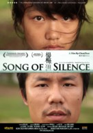 Song of Silence - Chinese Movie Poster (xs thumbnail)