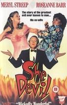 She-Devil - British DVD movie cover (xs thumbnail)