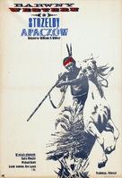 Apache Rifles - Polish Movie Poster (xs thumbnail)