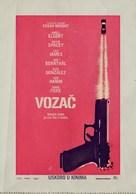 Baby Driver - Croatian Movie Poster (xs thumbnail)
