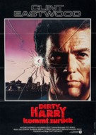 Sudden Impact - German Movie Poster (xs thumbnail)