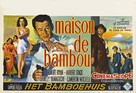 House of Bamboo - Belgian Movie Poster (xs thumbnail)