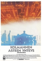 Close Encounters of the Third Kind - Finnish Movie Cover (xs thumbnail)