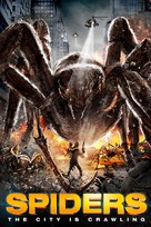 Spiders 3D - DVD cover (xs thumbnail)