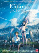 Weathering with You - French Movie Poster (xs thumbnail)