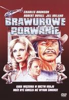 Breakout - Polish Movie Cover (xs thumbnail)