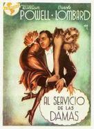 My Man Godfrey - Spanish Theatrical movie poster (xs thumbnail)