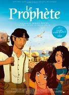 Kahlil Gibran's The Prophet - French Movie Poster (xs thumbnail)