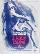 Der blaue Engel - French Movie Poster (xs thumbnail)