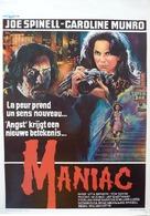 Maniac - Belgian Movie Poster (xs thumbnail)