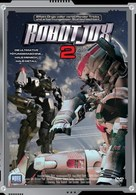Robot Wars - German Movie Cover (xs thumbnail)