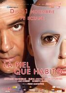 La piel que habito - Romanian Movie Poster (xs thumbnail)
