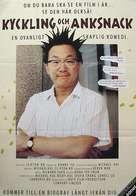 Gai tung aap gong - Swedish Movie Poster (xs thumbnail)