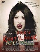 Paku kuntilanak - Indonesian Movie Cover (xs thumbnail)