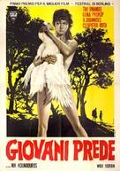 Mikres Afrodites - Italian Movie Poster (xs thumbnail)