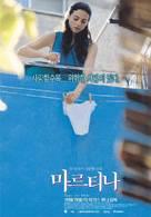 Son de mar - South Korean Movie Poster (xs thumbnail)
