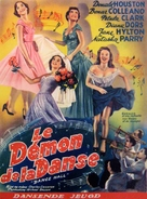 Dance Hall - French Movie Poster (xs thumbnail)