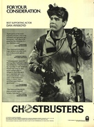 Ghostbusters - poster (xs thumbnail)