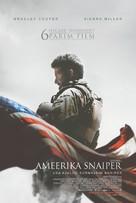 American Sniper - Estonian Movie Poster (xs thumbnail)